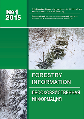 Forestry information №1 2015