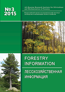 Forestry information №3 2015