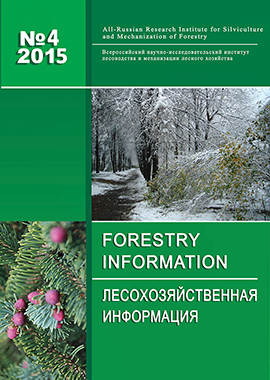Forestry information №4 2015