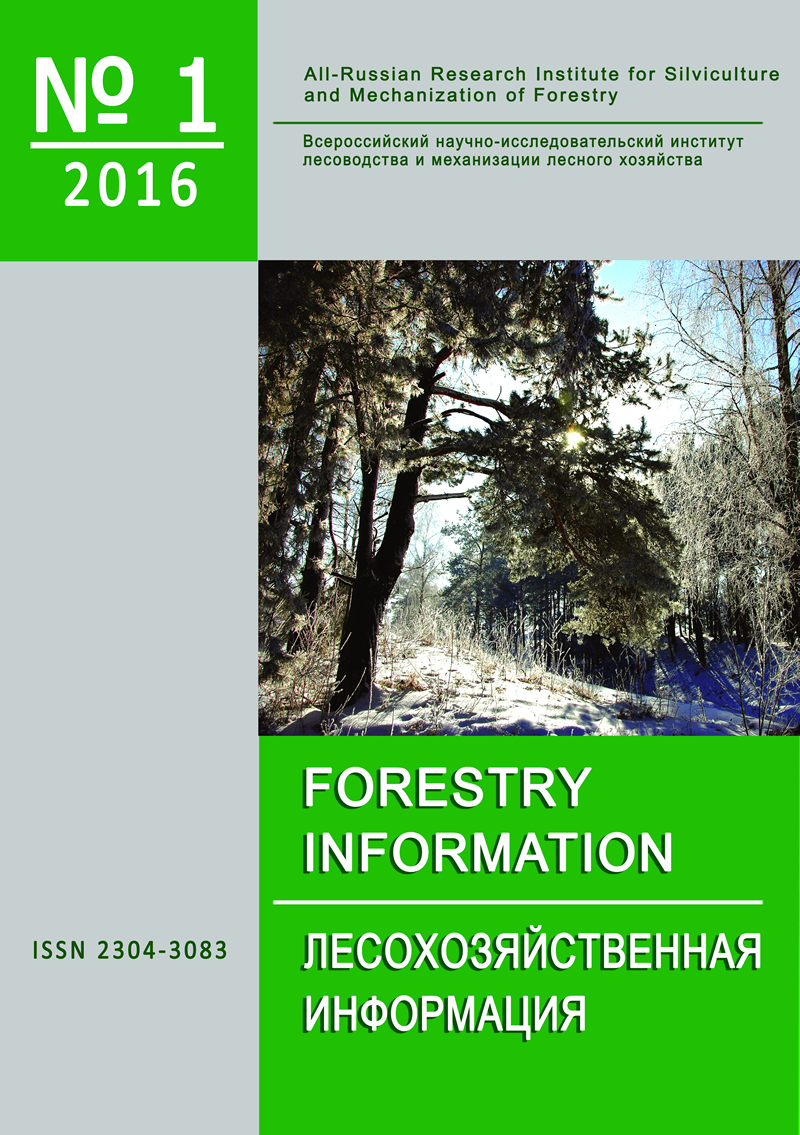 Forestry information №1 2016