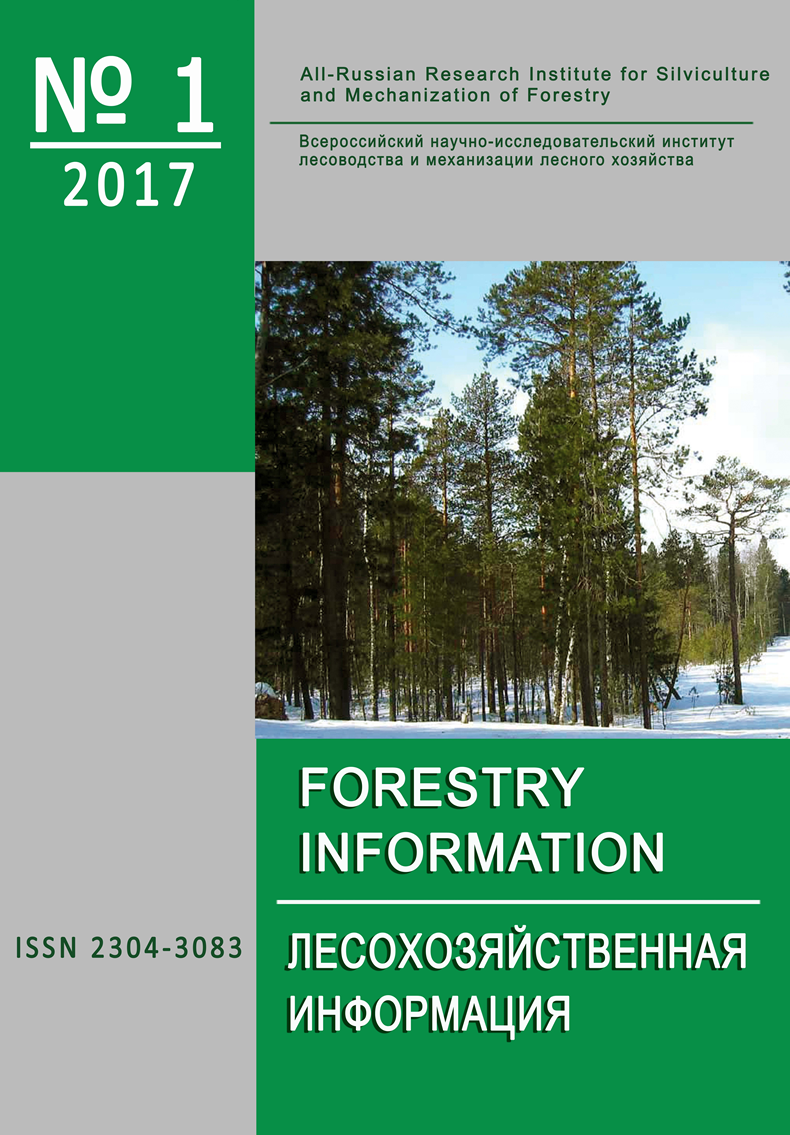 Forestry information №1 2017