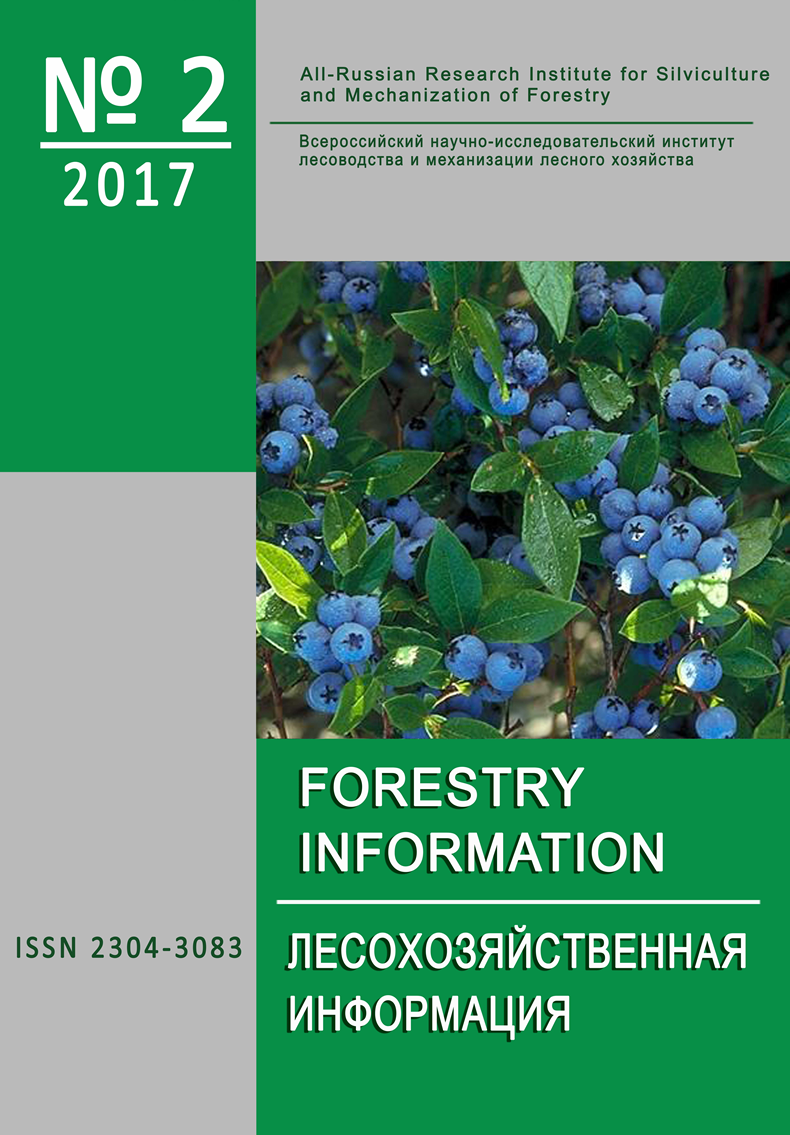 Forestry information №2 2017