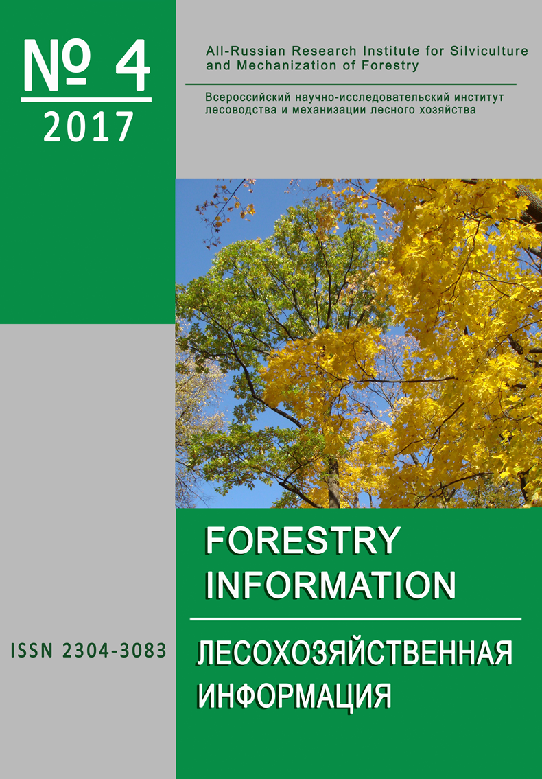 Forestry information №4 2017