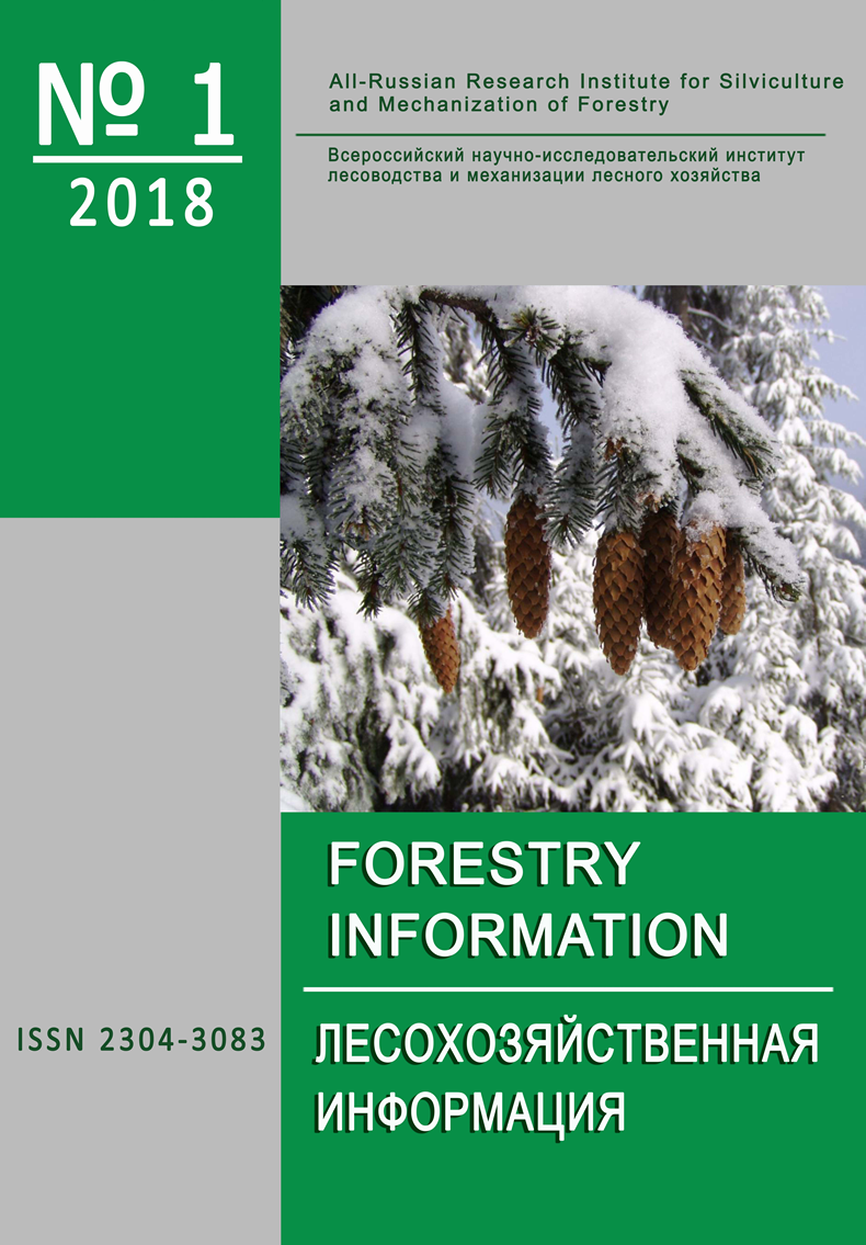 Forestry information №1 2018